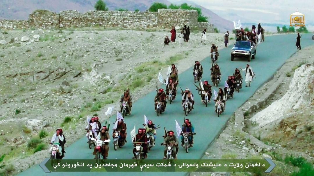 ফটো রিপোর্ট | আফগানিস্তানের লাগমান প্রদেশের তালেবান বীর মুজাহিদিন এর সামরিক মহড়ার দৃশ্য