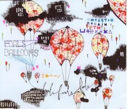 Foals - Balloons